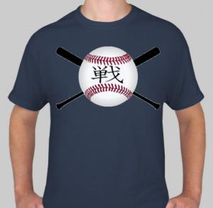The Nishioka Battle Shirt